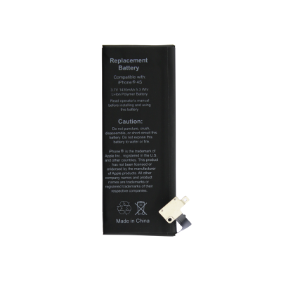 iphone-4s-battery-replacement